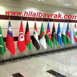 makam bayrak,makam bayrak, üretimi, makam bayrak  Ümraniye, makam bayrak imalatı, acil makam bayrağı, makam bayrakları, makam bayrak satışı ACİL 7.24 SAAT AÇIK HİZMET
